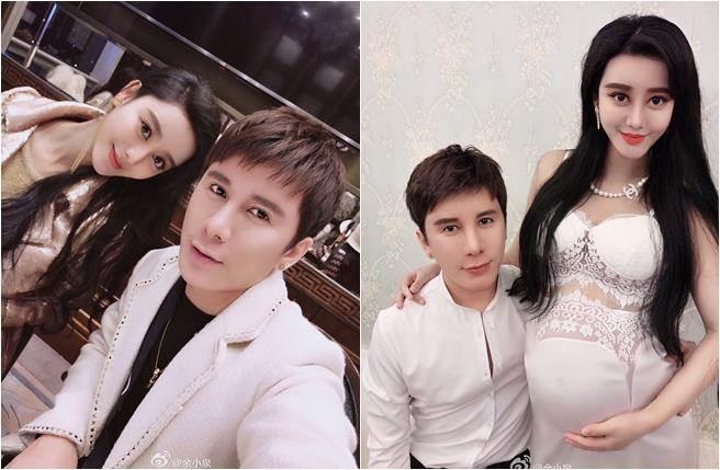 山寨范冰冰李晨离婚一年 真相疯传「同性恋尪骗婚骗孕」