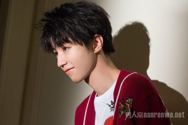 王俊凯发型