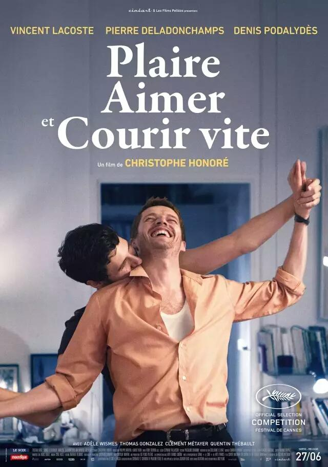 金棕榈奖提名,这部电影爱情戏拍得实在太美了!