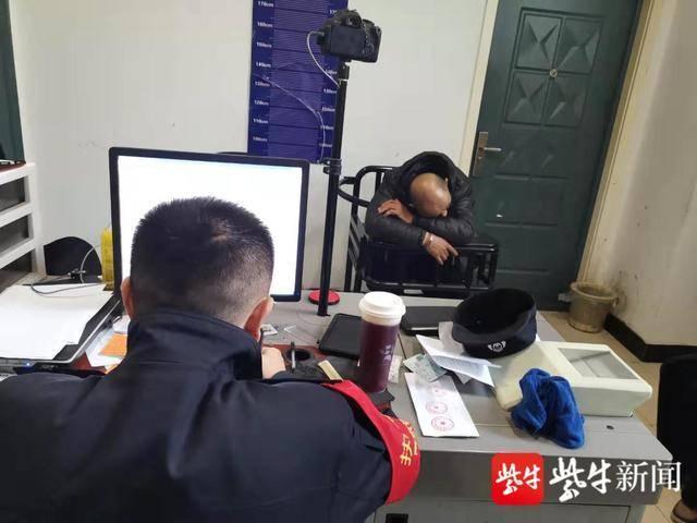 国内资讯_国内资讯-广州同志